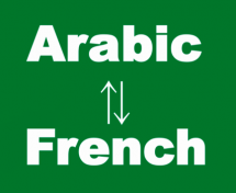 your French language for my Arabic language