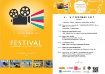 Free Global Cinema Event!!!