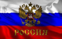 Virtual Russian language exchange